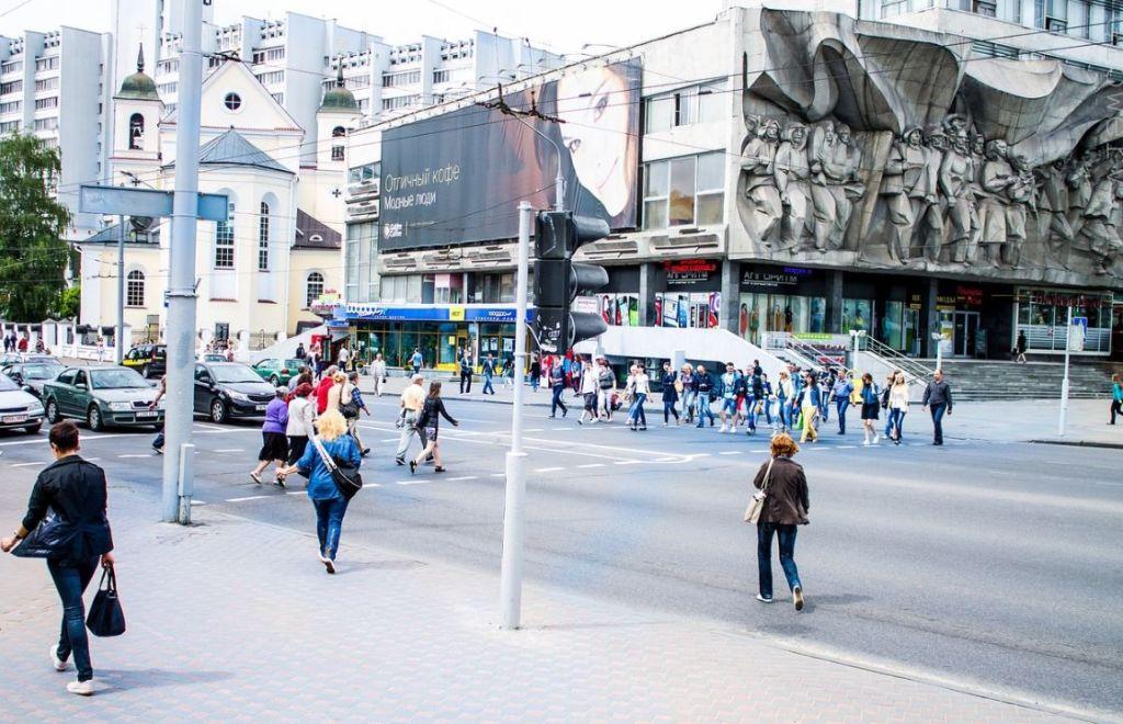 capitale bielorussia